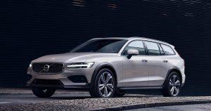 2019 Volvo V60 Cross Country Özellikleri, Fiyatı ve Çıkış Tarihi