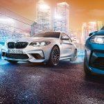 BMW M2 Competition Özellikleri, Fiyatı ve Çıkış Tarihi – BMW M2 Competition Alınır mı?